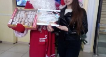 Парад Дедов Морозов и Снегурочек