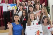 Всероссийская акция по профилактике СПИДа