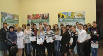 III Национальный чемпионат JuniorSkills
