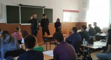 Встреча сотрудников отдела молодежи со студентами