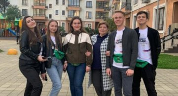 Форум профессиональных образовательных организаций Краснодарского края