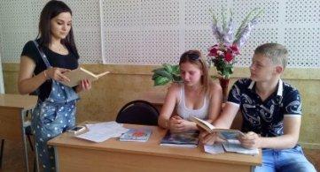 Литературное кафе Времена года