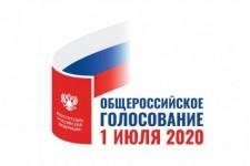 Общероссийское голосование!