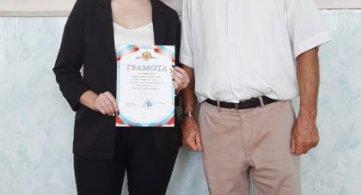 """""""Центр молодежной политики"""" наградил грамотой студентку группы 3 А доу"""
