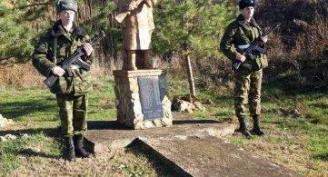 Поход по местам боевого пути Армавирских партизан в годы Великой Отечественной войны