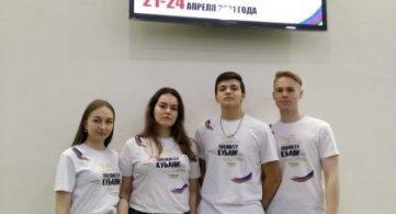 IV  Волонтерский образовательный форум